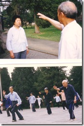 Scan10056