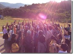 皆神山・2014・10・11。