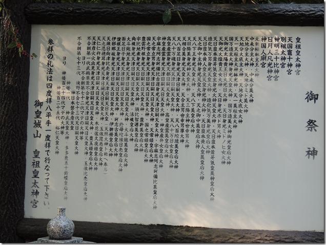 DSCN4457