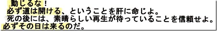 IMG_0010