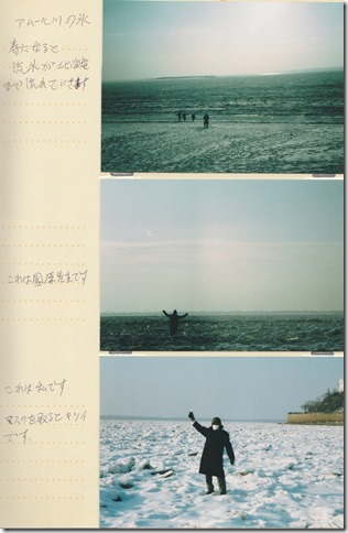 IMG_20160122_0020