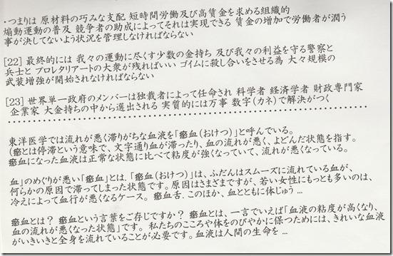 IMG_20160205_0003