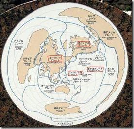 地球のプレート。